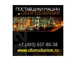oborudunion.ru