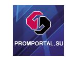 promportal.su