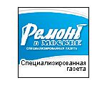 rvm.su